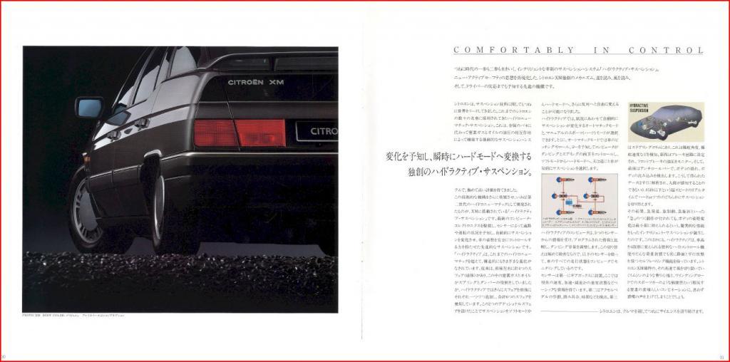 Catalogue Japonnais N°2 Xm17-2bc65a1